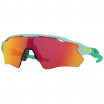 oakley_radar_ev_ruby